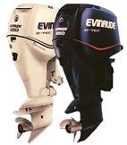 Outboard motors shop manuals